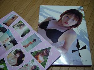 gomaki20040601.jpg